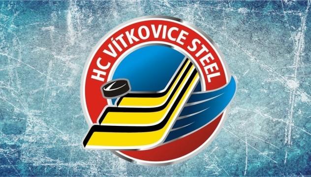 HC Vítkovice Steel – oficiální stránky